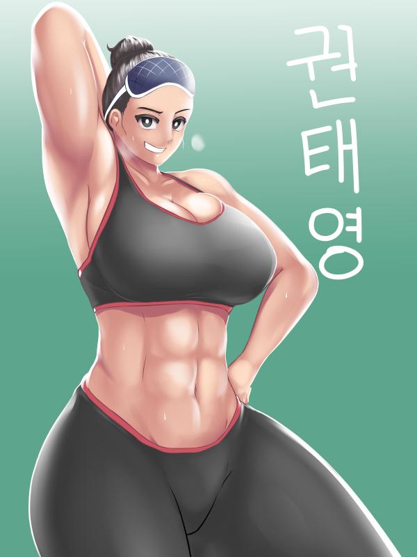 筋肉もりもり