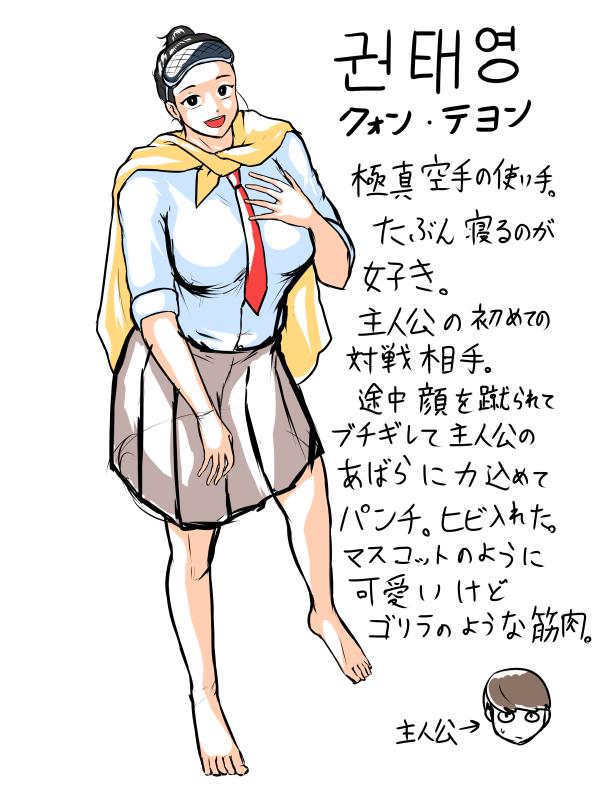 日本語版求む