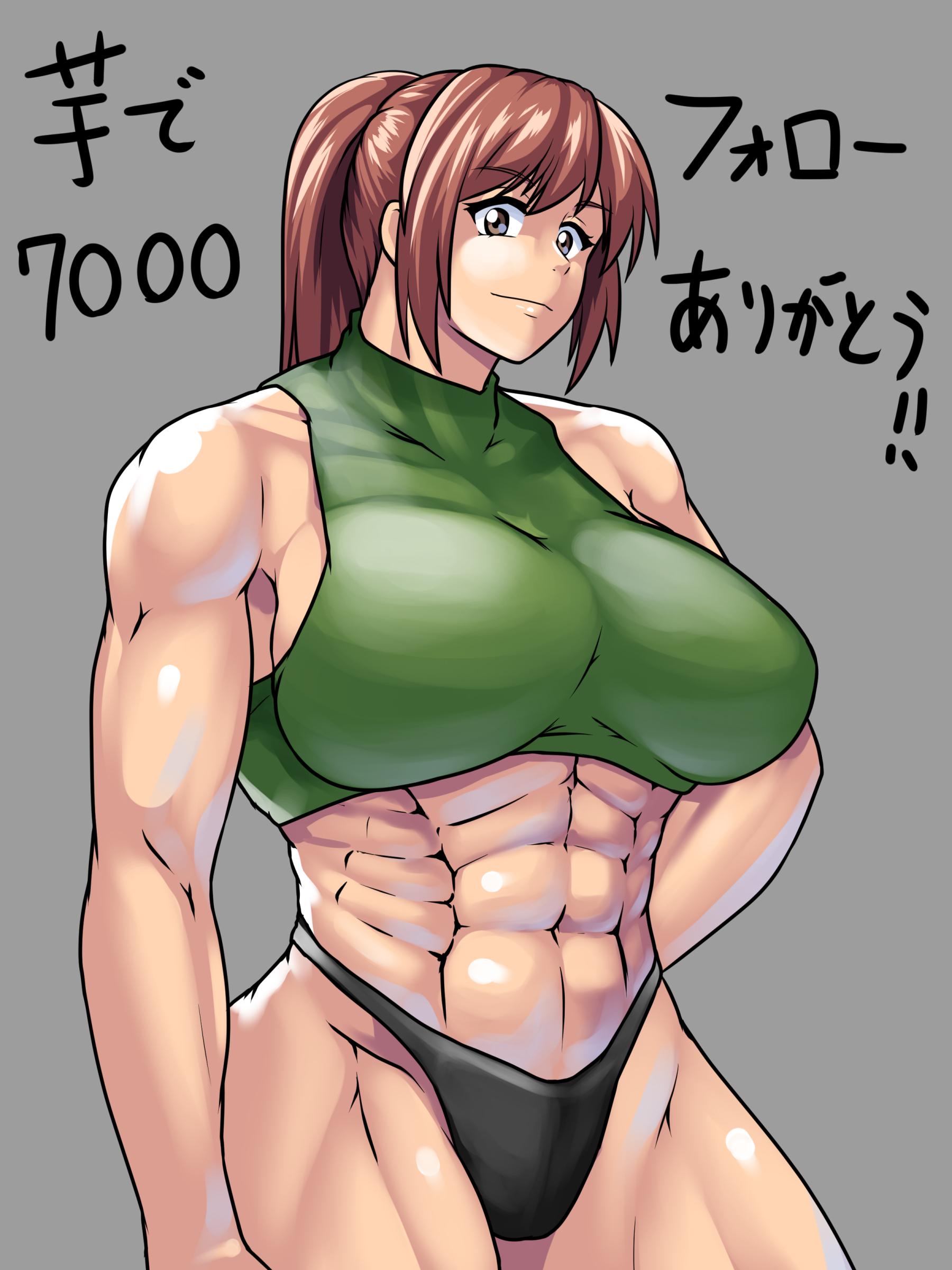 7000記念絵